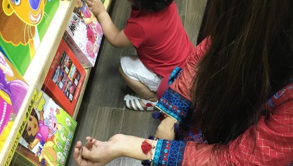 Buying books with Horrain